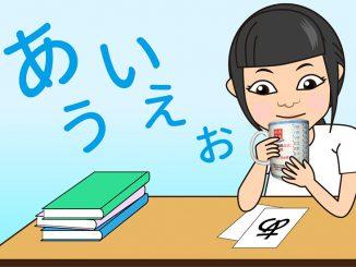 日文自學方法